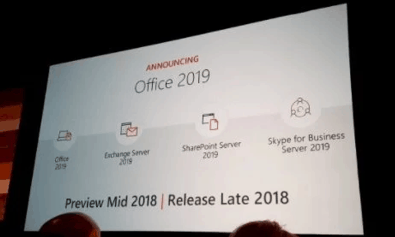 SharePoint server 2019 release date
