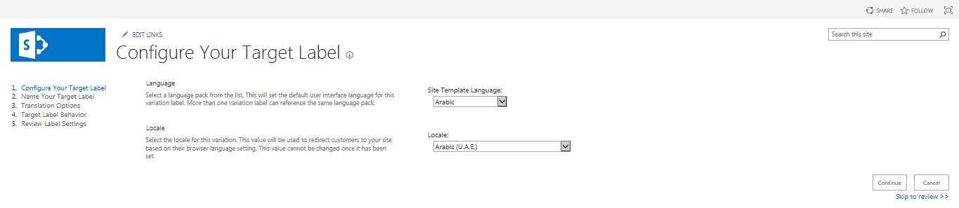 sharepoint variations feature