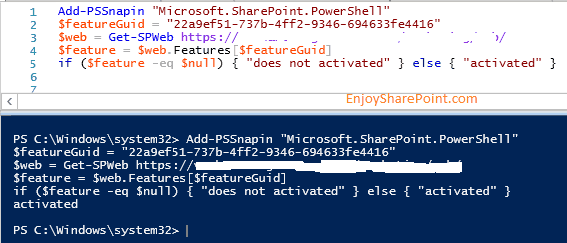 How to know feature activate status using powershell sharepoint 2013?