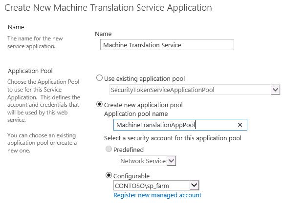 machine translation service in sharepoint 2013