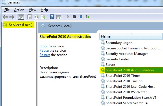 Admin SVC must be running in order to create deployment timer job