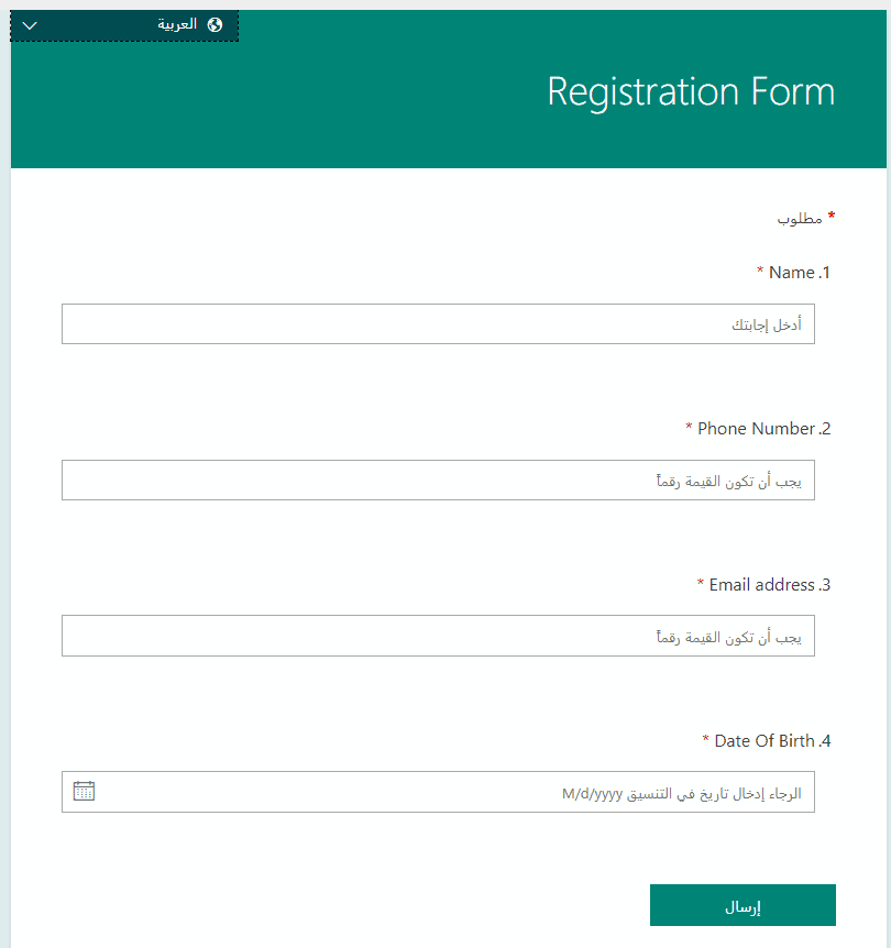 microsoft forms examples